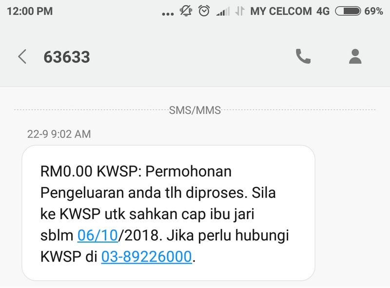 SMS peringatan untuk melakukan pengesahan cap ibu jari untuk pengeluaran kwsp