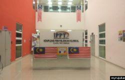 Seorang rakan sekerja sakit tenat dimasukkan ke iPPT Bertam Pulau Pinang