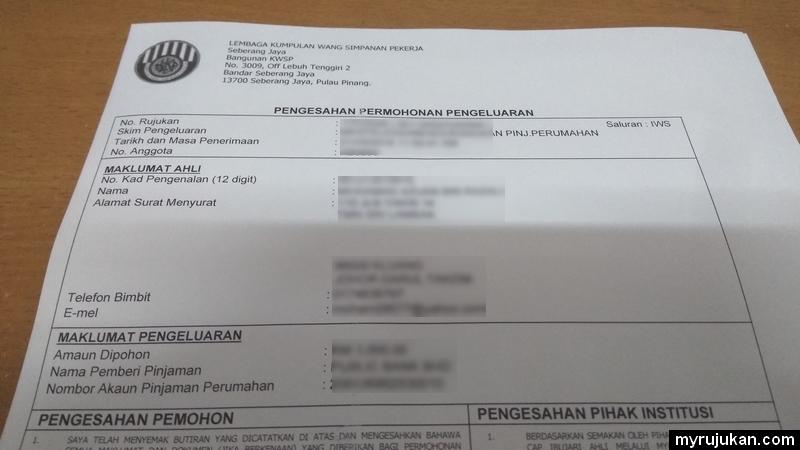 Surat pengesahan berjaya membuat pengeluaran akaun 2 kwsp untuk bayar rumah