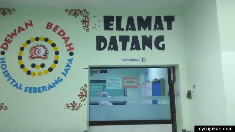 Dewan bedah hospital kerajaan seberang jaya Pulau Pinang