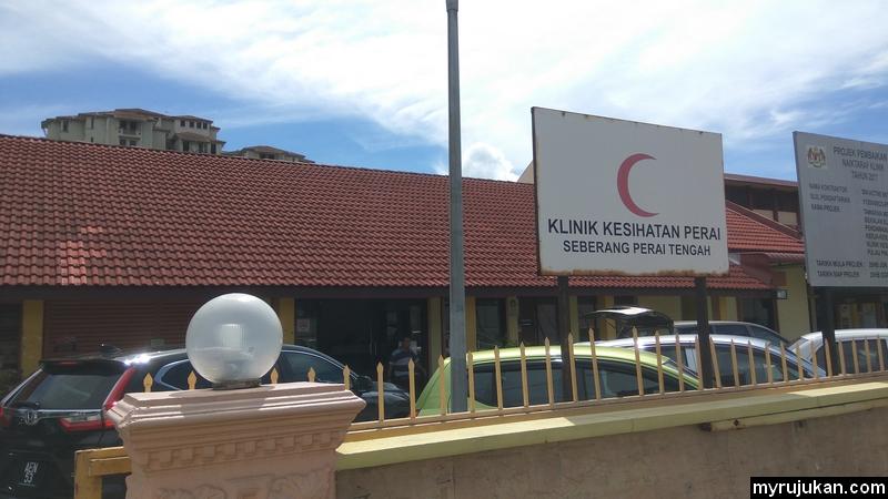 Klinik Kesihatan Perai Seberang Perai Tengah Pulau Pinang