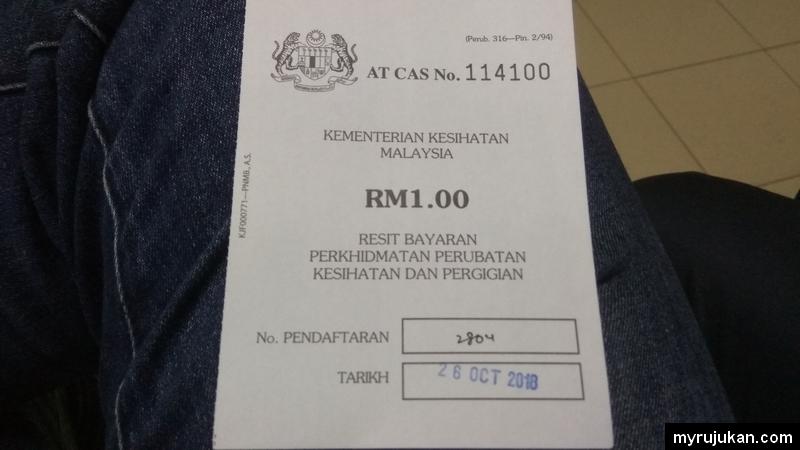 Resit bayaran perkhidmatan pergigian di klinik kerajaan