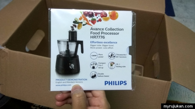 Ada CD video diberikan sekali untuk tontonan cara menggunakan alat pemproses makanan Philips ini