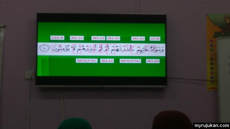 Cara sebutan tajwid jelas dengung dititik beratkan di dalam kelas talaqqi Al-Quran