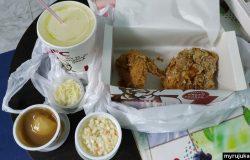 Gambar sebenar setelah beli KFC Parmesan Truffle Crunch