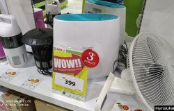 Mesin air purifier murah dari penapis udara jenama Sharp