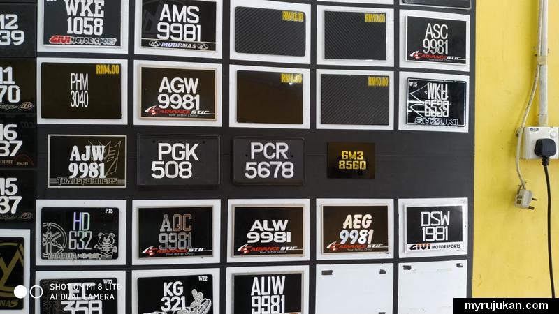 Pelbagai pilihan untuk nombor plate kereta anda