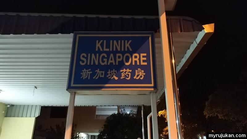 Klinik Singapore Penang ada menyediakan servis pregnancy test