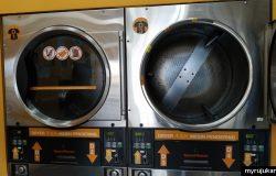 Mesin dryer yang ada di kedai dobi