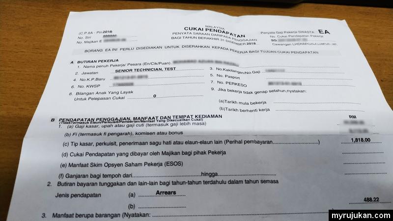 Ini adalah borang EA Form untuk anda isi cukai pendapatan di website eFiling LHDN