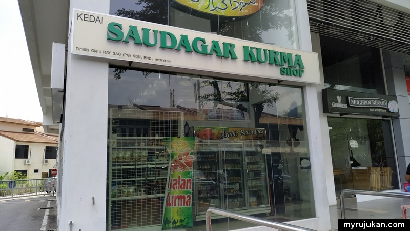 Kedai Saudagar Kurma Shop