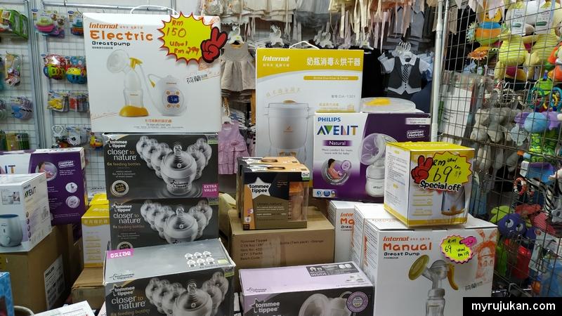Antara produk barangan bayi yang dijual melalui karnival barangan bayi