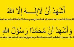 Langkah cara masuk islam yang pertama adalah menyebut dua kalimah syahadah