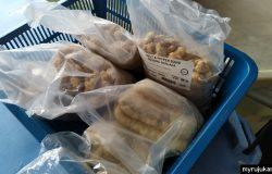 Promosi murah frozen seafood di kilang Golden Fresh Sdn Bhd Pulau Pinang