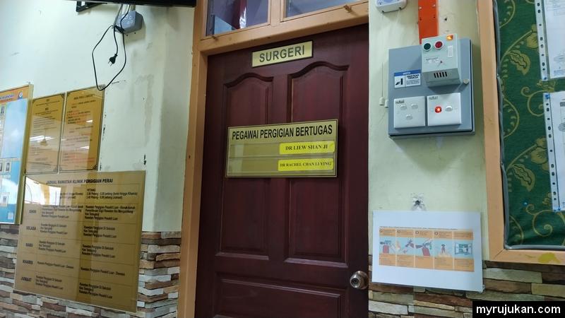 Klinik pergigian kerajaan Penang