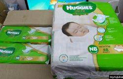 Huggies Ultra Diapers yang saya beli dari Shopee untuk Newborn