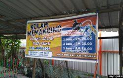 Harga memancing udang galah