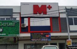 Pejabat urusan Mplus Pulau Pinang