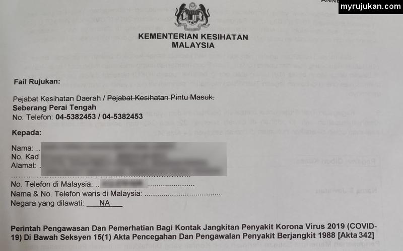 Surat kuarantin coronavirus dari kementerian kesihatan Malaysia