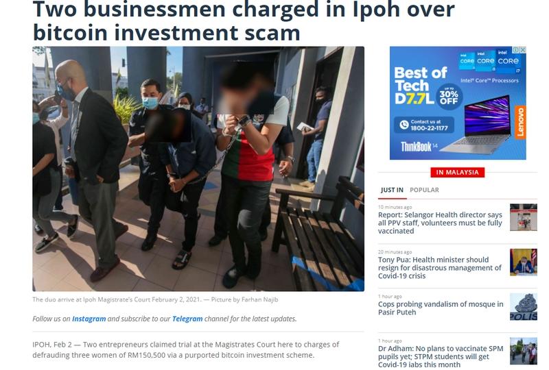 Contoh pelaburan bitcoin scam Malaysia di dalam akhbar